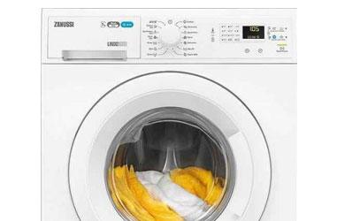 Washer Dryer Repairs